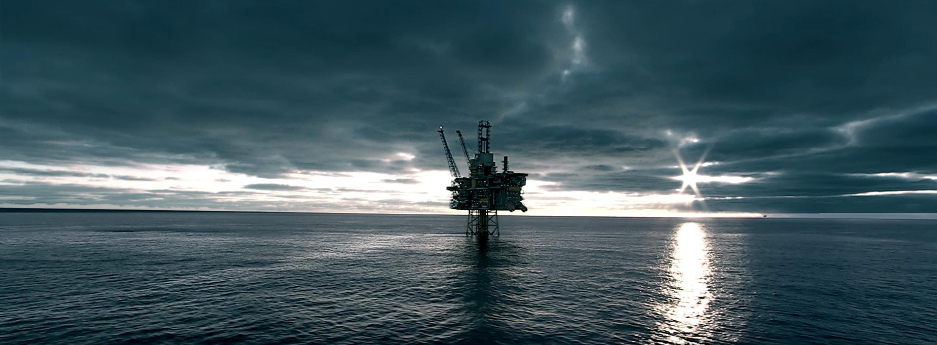 Oljefondets Historie
